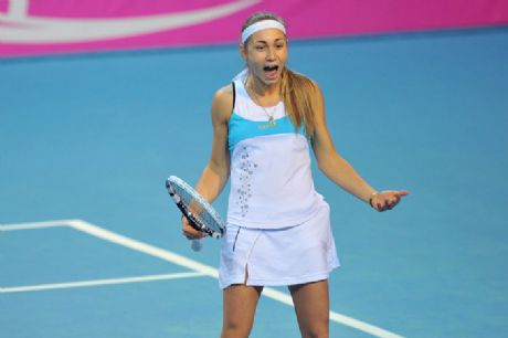Site Oficial / Fed Cup