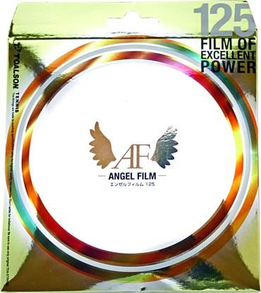 Angel Film